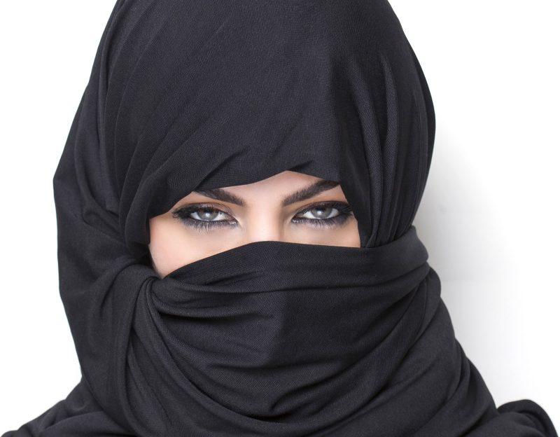 Beautiful Muslim Hijab Girl
